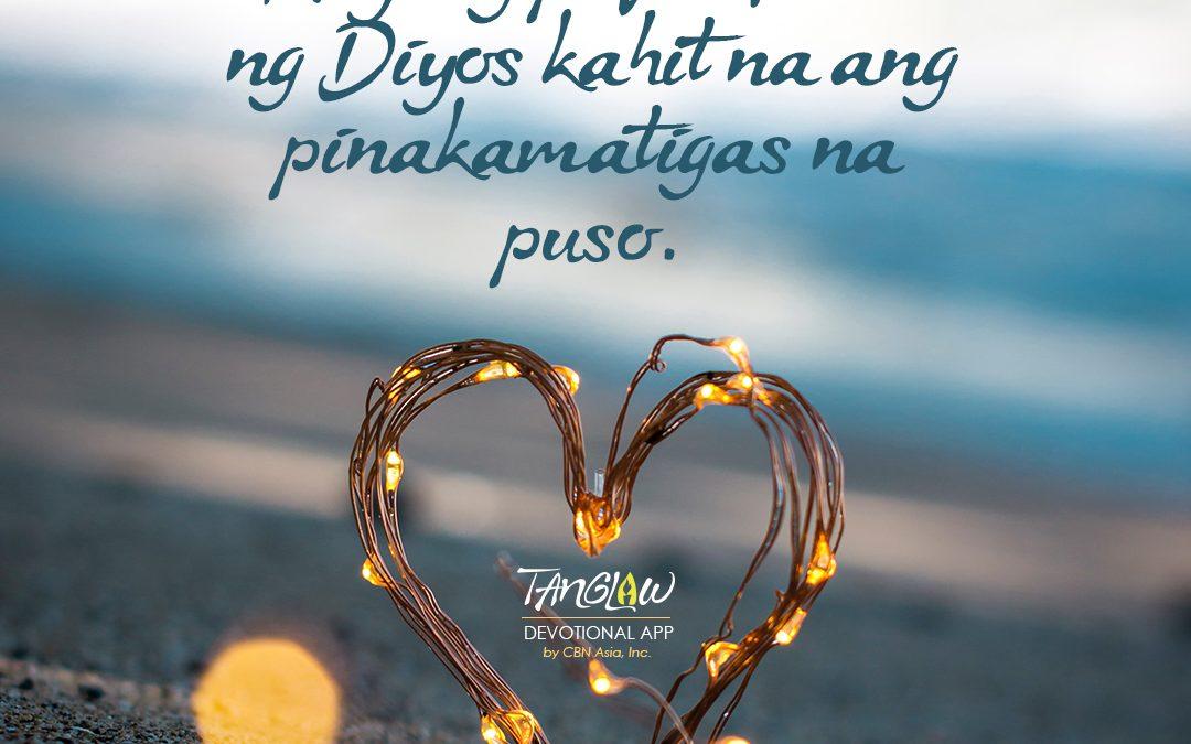 Kumusta Ang Puso Mo?